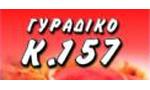 Γυράδικο Κ.157