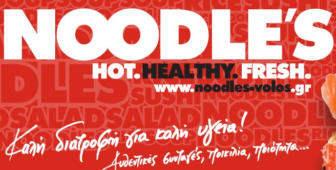Noodle's